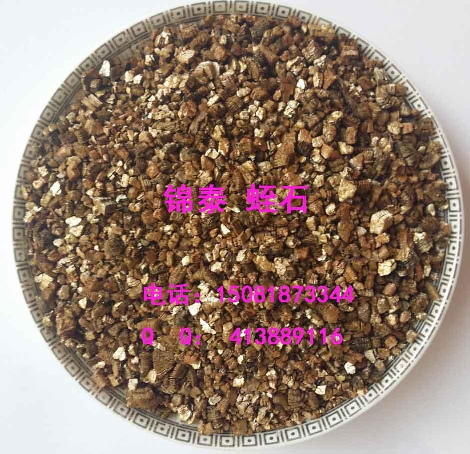 蛭石,蛭石多少钱一斤,膨胀蛭石