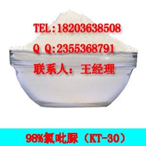氯吡脲膨果精厂家 KT-30膨果用法 KT-30价格