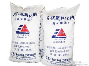 供应浙江杭州氢氧化钠、宁波氢氧化钠、温州氢氧化钠、