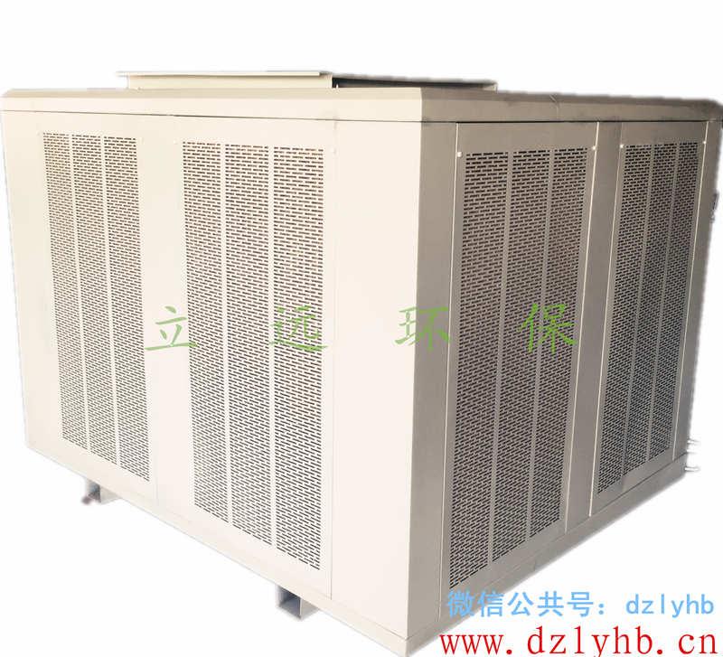 蒸發式降溫換氣機組