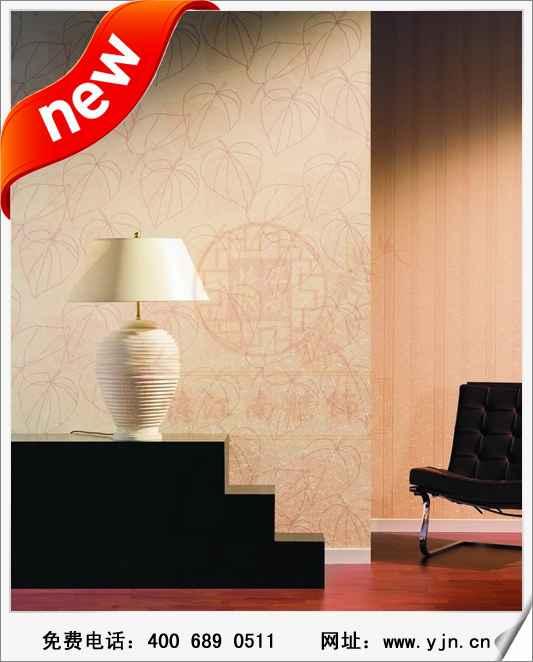 装饰材料忆江南彩晶膜,墙面装饰彩晶膜新型产品