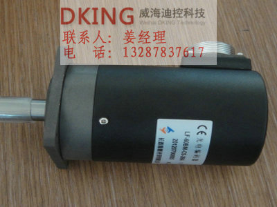 黑龙江现货编码器LF-250BM-C05D