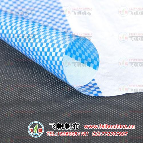保定彩条布-彩条布生产厂-彩条布CT18A