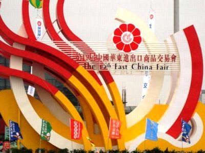 2016 上海华交会 展位唯一预定处