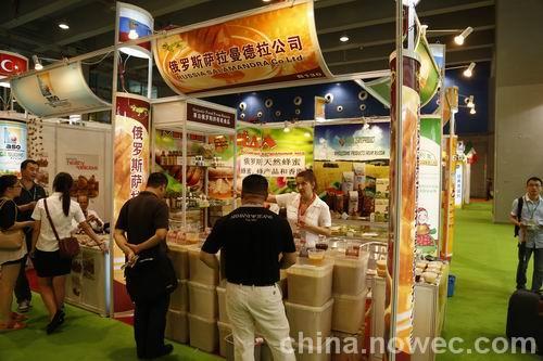 2015北京国际第八届食品展会