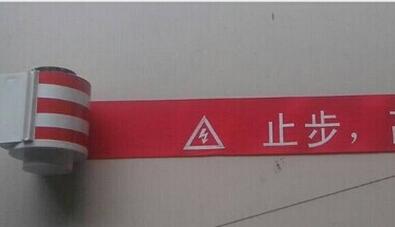磁吸式不锈钢伸缩围栏 安全警示带上红下黄5m高压危险
