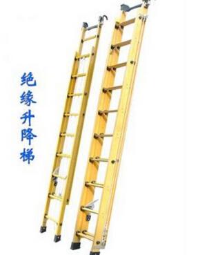 专业出售 绝缘升降梯 绝缘伸缩梯 多功能鱼竿型绝缘梯