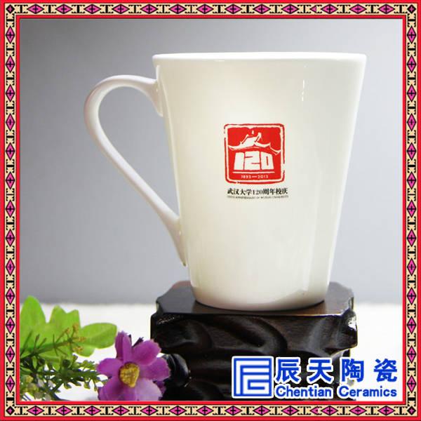 陶瓷茶杯定制 陶瓷茶杯生产厂家 礼品茶杯 青花瓷茶杯