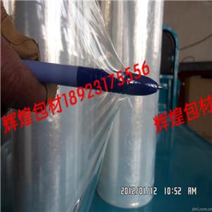 佛山机用缠绕膜 环保型拉伸膜