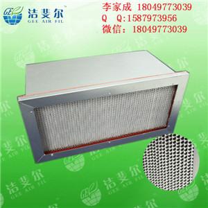 江苏省镇江市手术室耐高温300度有隔板高效过滤器的价格【促销信息