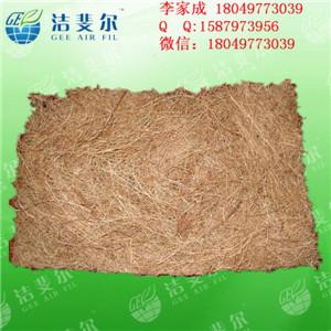 浙江省台州市洁斐尔干式涂装椰棕过滤网水过滤棉 椰棕丝椰棕初效