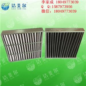诸暨制药厂箱型活性炭过滤器 V型大风量 活性炭滤纸制作厂家热卖