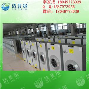 安徽省通风系统风机过滤机组(FFU)1175*575厂家直销【各