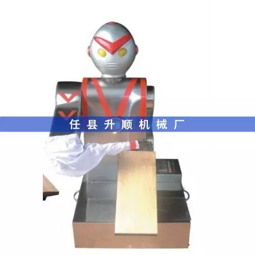 邢台机器人刀削面机厂家在哪里