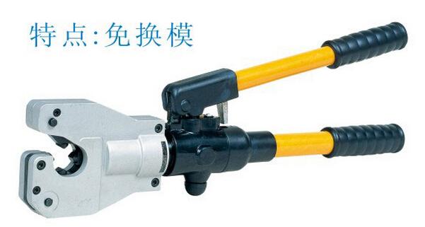 UC-6B免换模压接钳 手动液压钳 进口免换模压接钳 端子压接钳