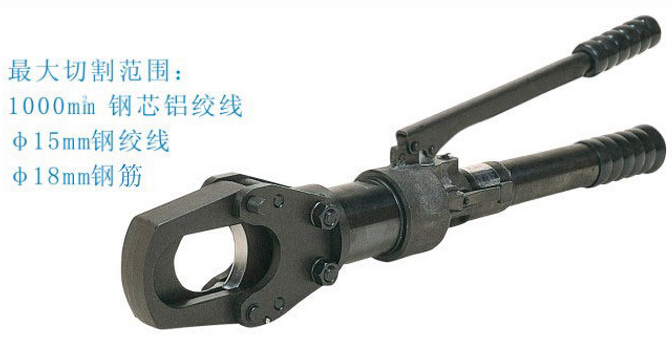 S-550 液压硬质切刀 IZUMI液压硬质切刀