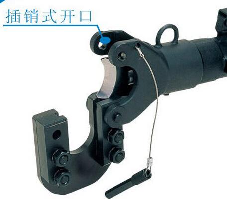 S-400 液压硬质切刀 钢芯铝绞线液压硬质切刀