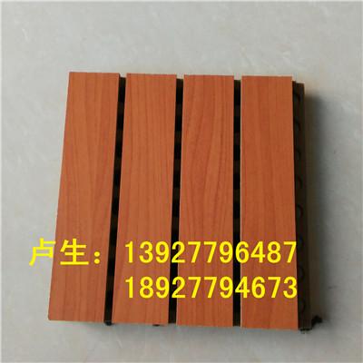 木质环保防火吸音板厂家