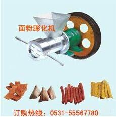 供应多功能面粉膨化机