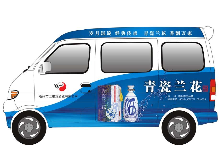 南宁车身广告审批中心