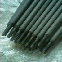 Z308铸铁焊条/Z408铸铁焊条