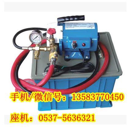 DSY-60手提式电动试压泵
