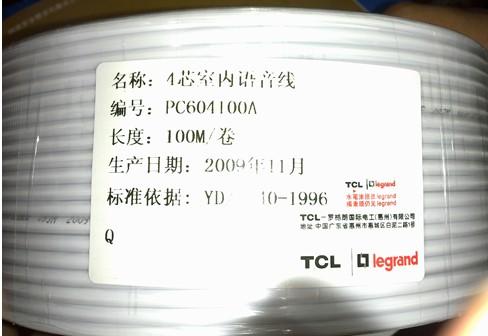 厂家直销TCL4芯电话线(4*0.5mm)原装报价