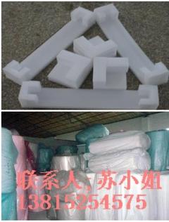 苏州编织布铝膜 铝塑复合膜