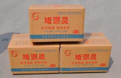 南宁堵漏王聚氨酯堵漏剂的使用方法桂林柳州速效堵漏王广西快速堵漏剂