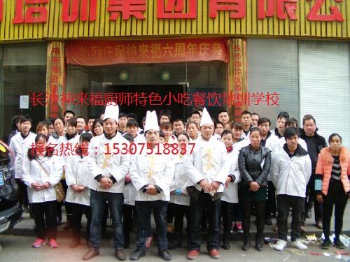 砂锅粥培训,湖南哪里学习砂锅粥技术正宗?