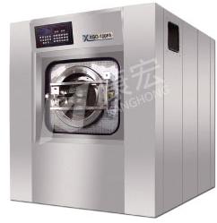厂家直销全自动洗脱一体机工业洗衣机13801436673