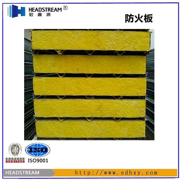 聚氨酯复合板厂家 聚氨酯复合板价格 聚氨酯复合板厂家报价表