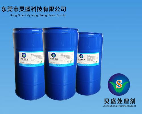 UV返工水专业返碳纤罩PU罩UV光油 表面尘点问题