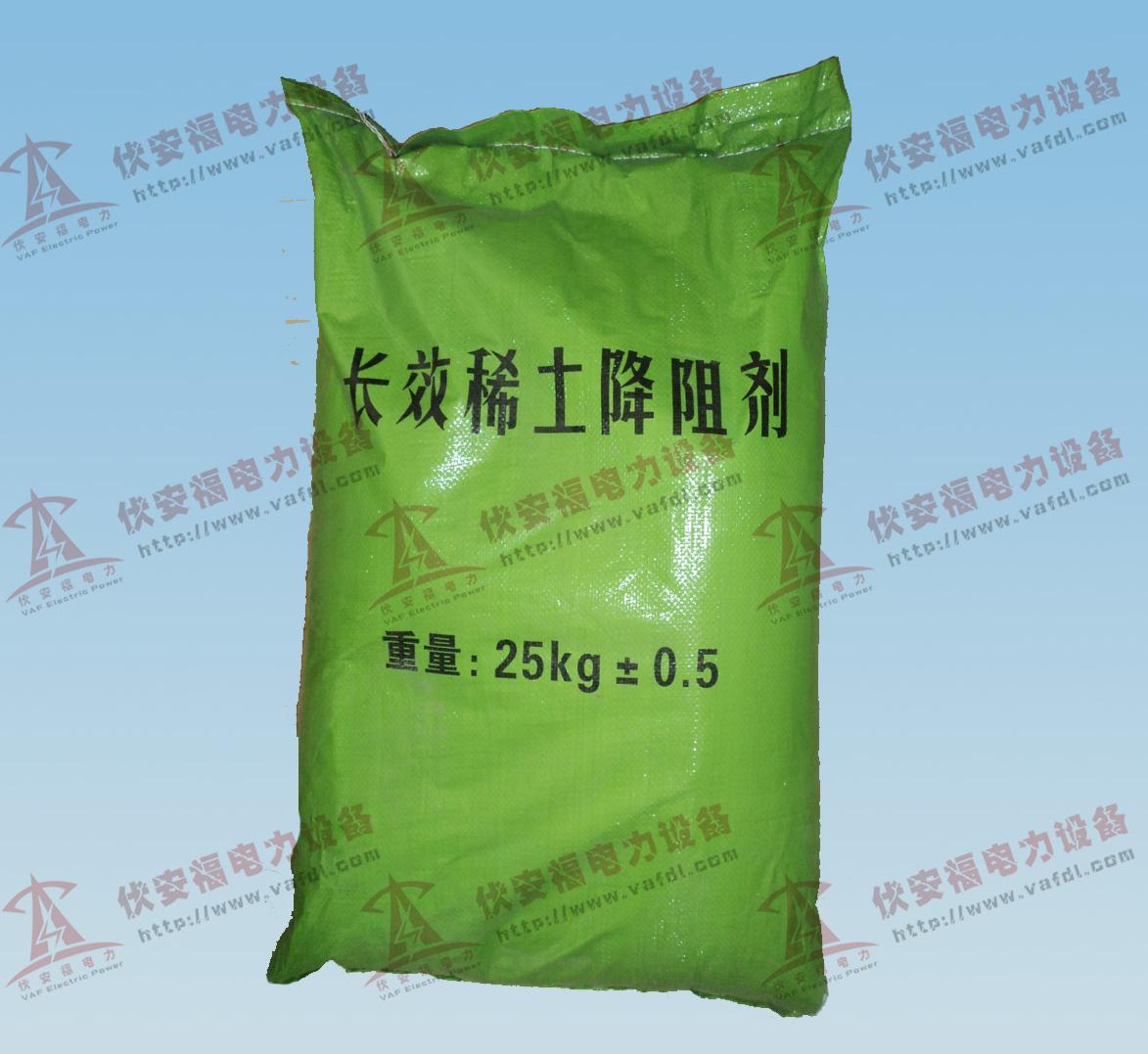 长效稀土降阻剂生产厂家