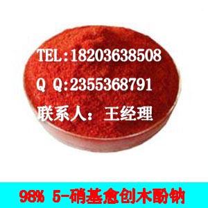 5-硝生产厂家 优质5硝价格 5硝用法用量