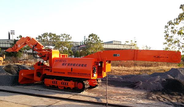 ZWY10 煤矿用挖掘式装载机