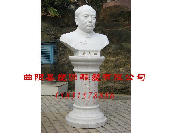 人物肖像石雕价格-曲阳人物雕像价格-曲阳塑源雕塑
