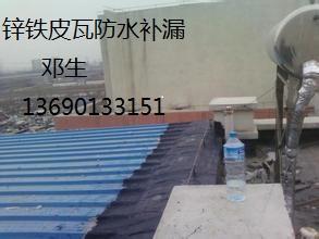 禅城区张槎锌铁皮瓦补漏翻新防锈施工队