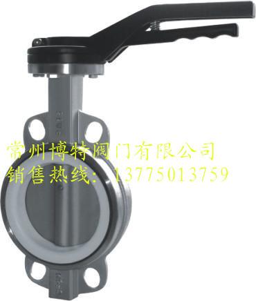 不锈钢对夹衬氟蝶阀D71F/手动衬氟蝶阀