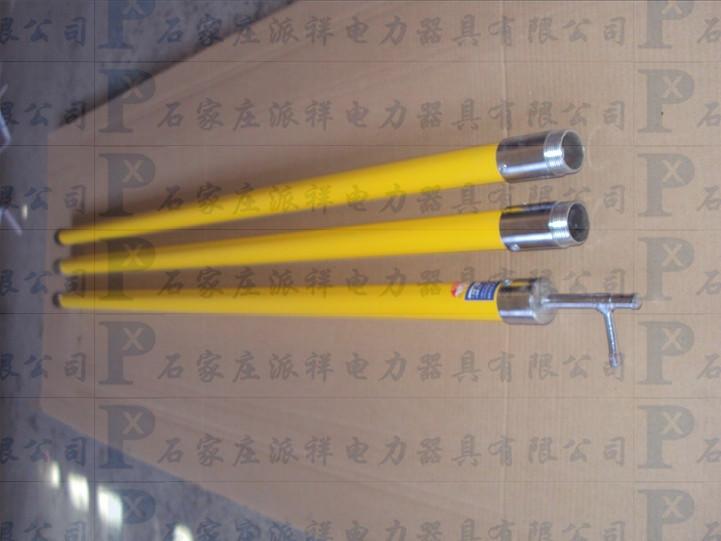 批发三节共三米长度高压拉闸杆价格