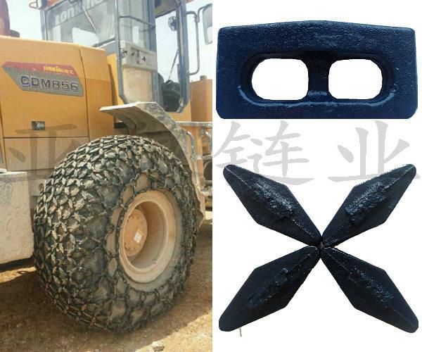 压路机轮胎防滑链 23.1-26轮胎防滑链