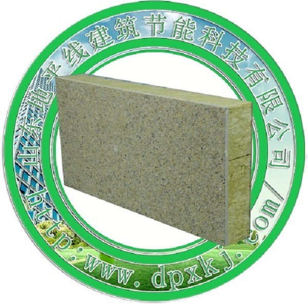 仿石保温装饰板 墙体材料专用仿石保温装饰一体板