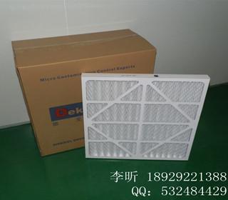 初效空气过滤器防水纸框