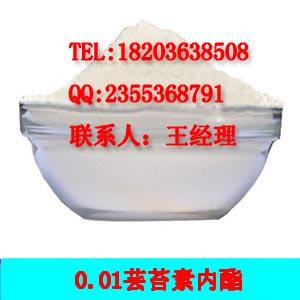 芸苔素使用方法 0.01%芸苔素水剂 粉剂 芸苔素厂家
