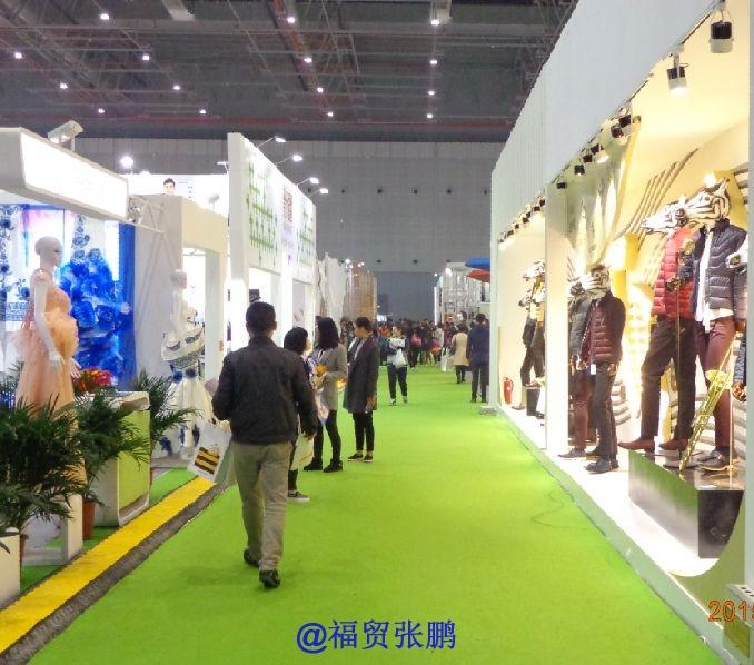 上海时尚皮具展2015CHIC中国国际时尚皮具箱包手袋展览会