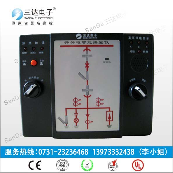 三达YNB-I,YNB-I电力系统配件厂商