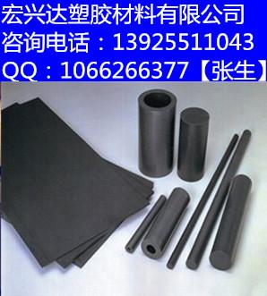 耐热性PEEK板_黑色聚醚醚酮板
