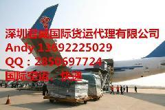 汽配、摩配、独轮车空运快递出口土耳其阿曼也门