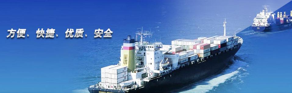 广州寄衣服、包包到新加坡海运散货拼箱到门包税