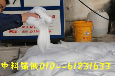中科筑诚zc-40轻质隔墙板水泥发泡剂